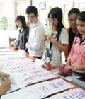 Dự thảo Luật Giáo dục ĐH: Chưa đủ mạnh để thực hiện mục tiêu